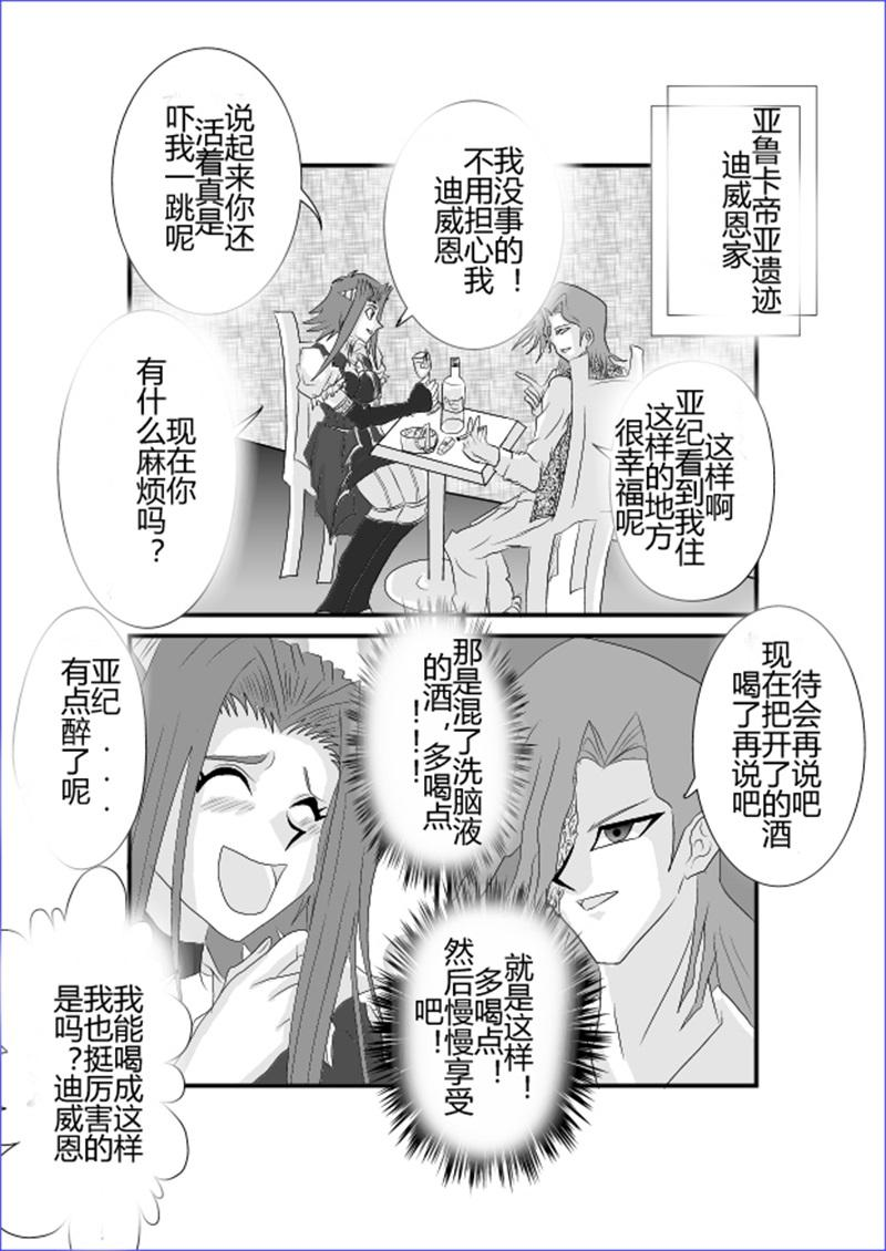 Sennou Kyouikushitsu 377