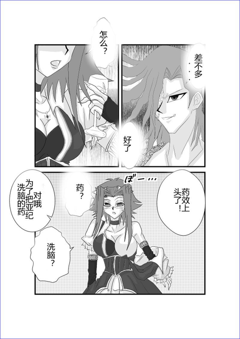 Sennou Kyouikushitsu 378