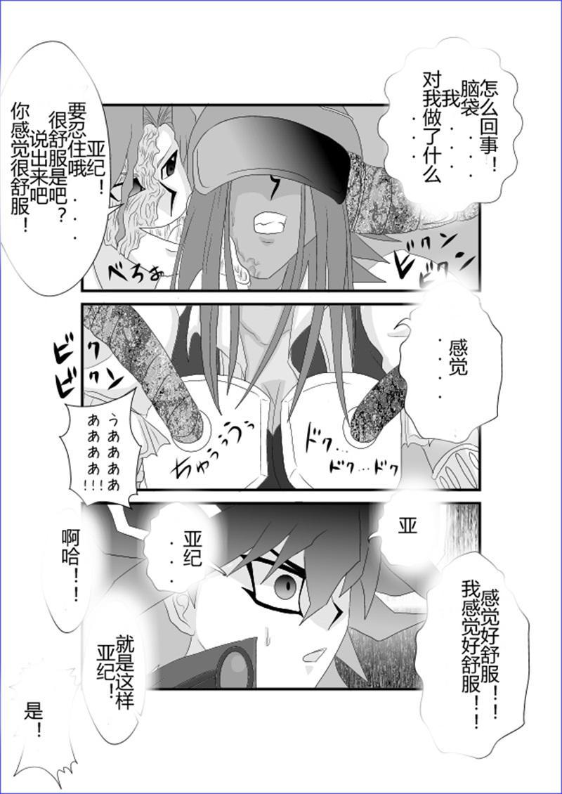 Sennou Kyouikushitsu 391