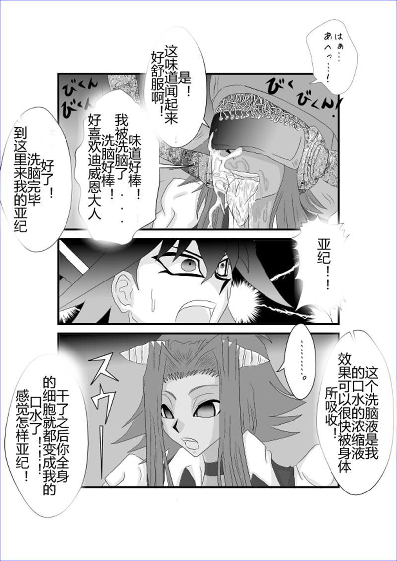 Sennou Kyouikushitsu 393