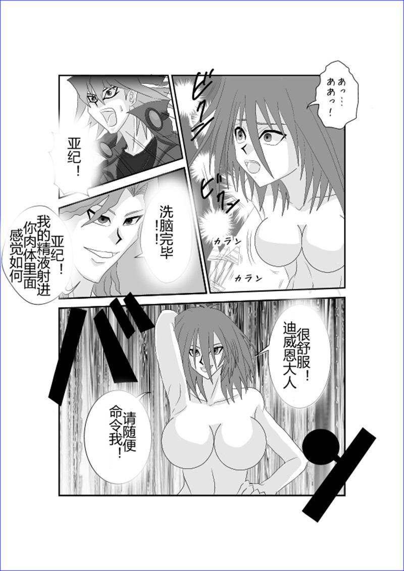 Sennou Kyouikushitsu 402