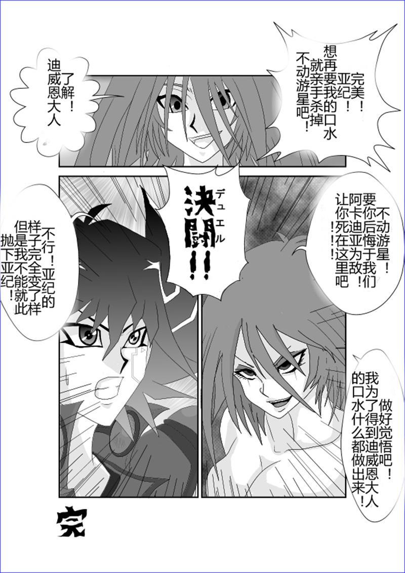 Sennou Kyouikushitsu 403