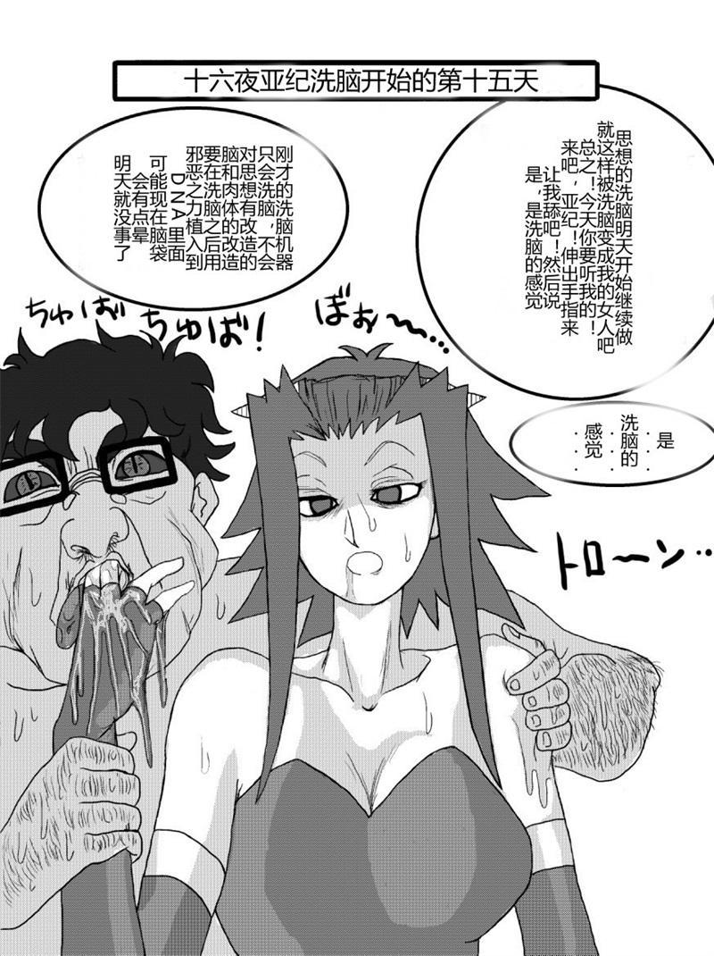 Sennou Kyouikushitsu 40