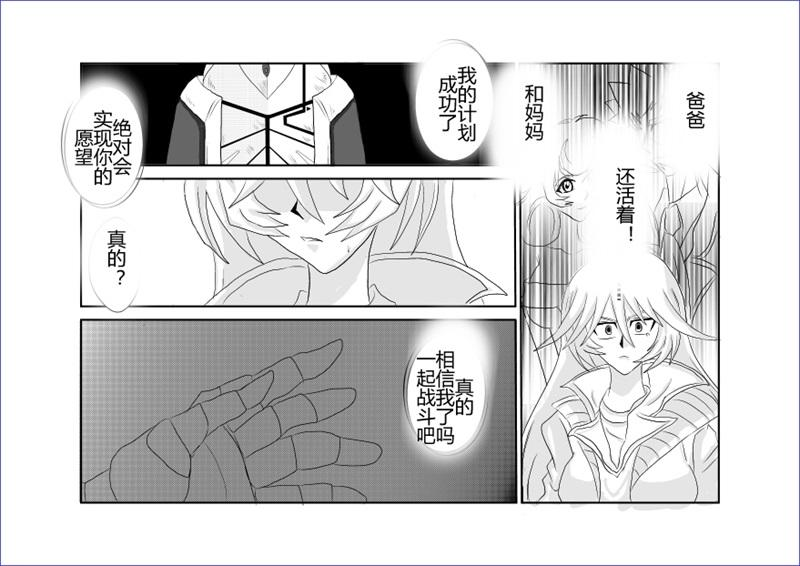 Sennou Kyouikushitsu 409