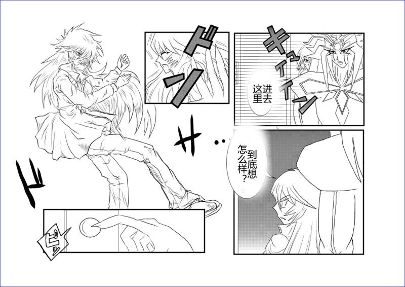 Sennou Kyouikushitsu 413