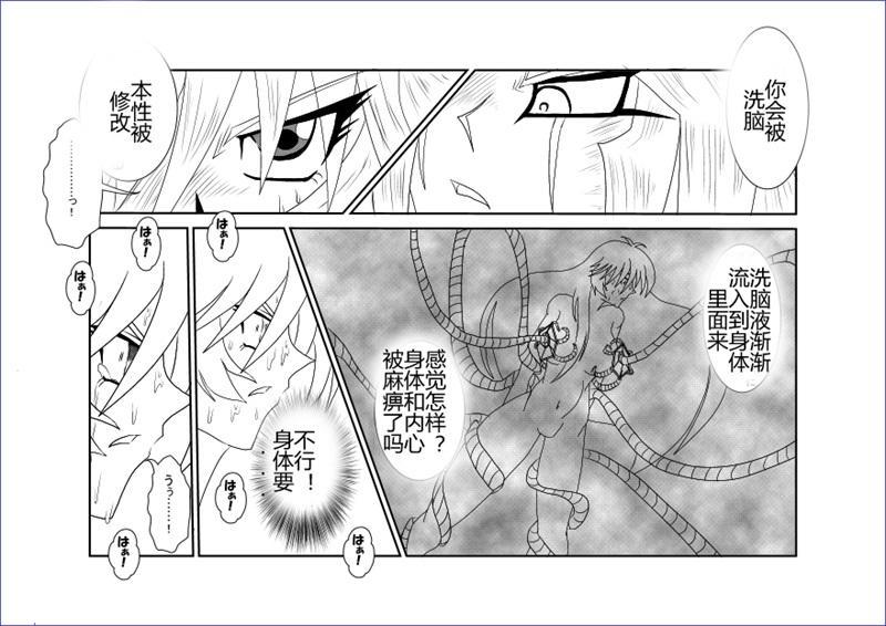 Sennou Kyouikushitsu 416