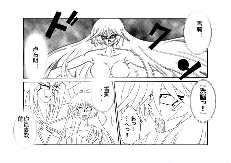 Sennou Kyouikushitsu 420