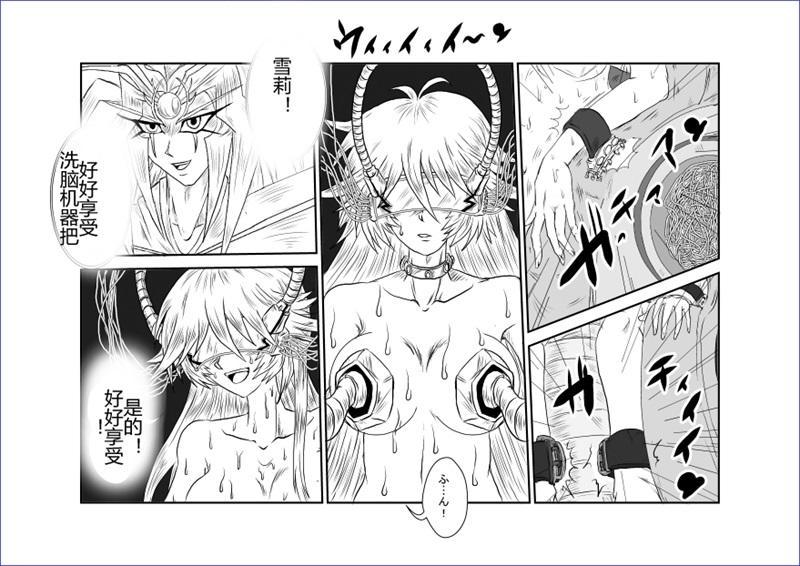 Sennou Kyouikushitsu 422