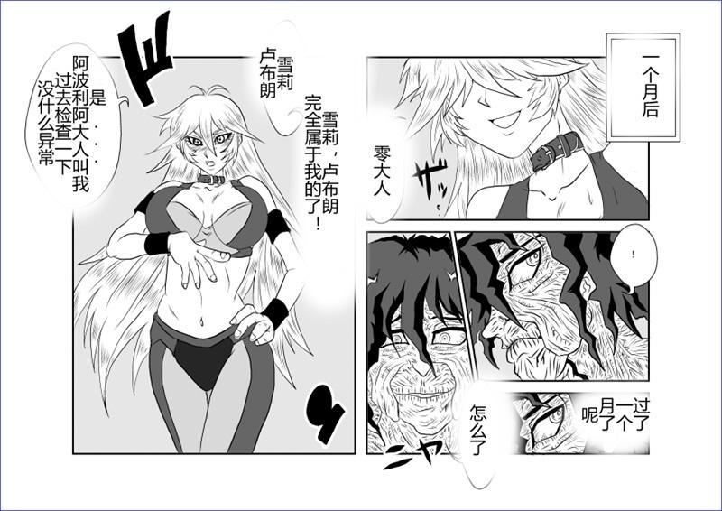 Sennou Kyouikushitsu 433