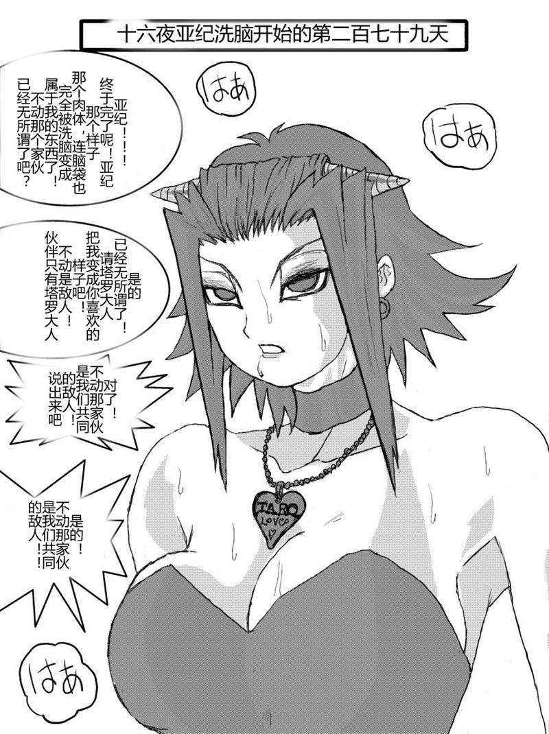 Sennou Kyouikushitsu 58