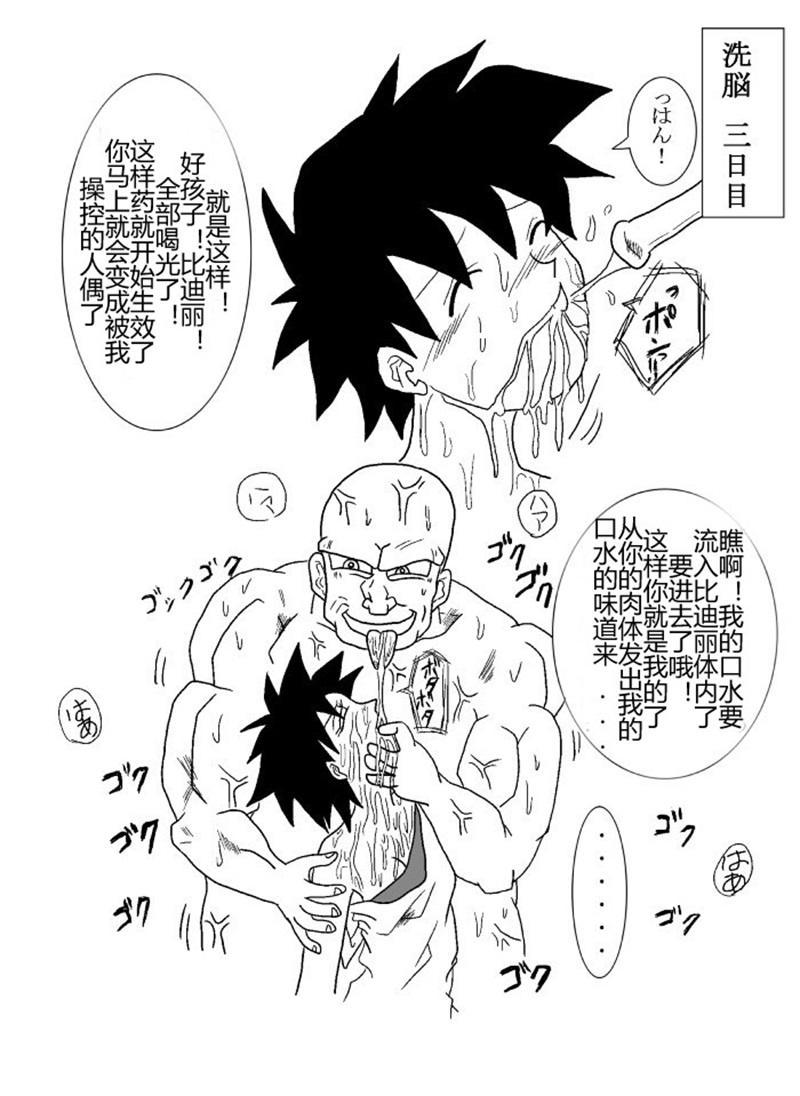 Sennou Kyouikushitsu 6