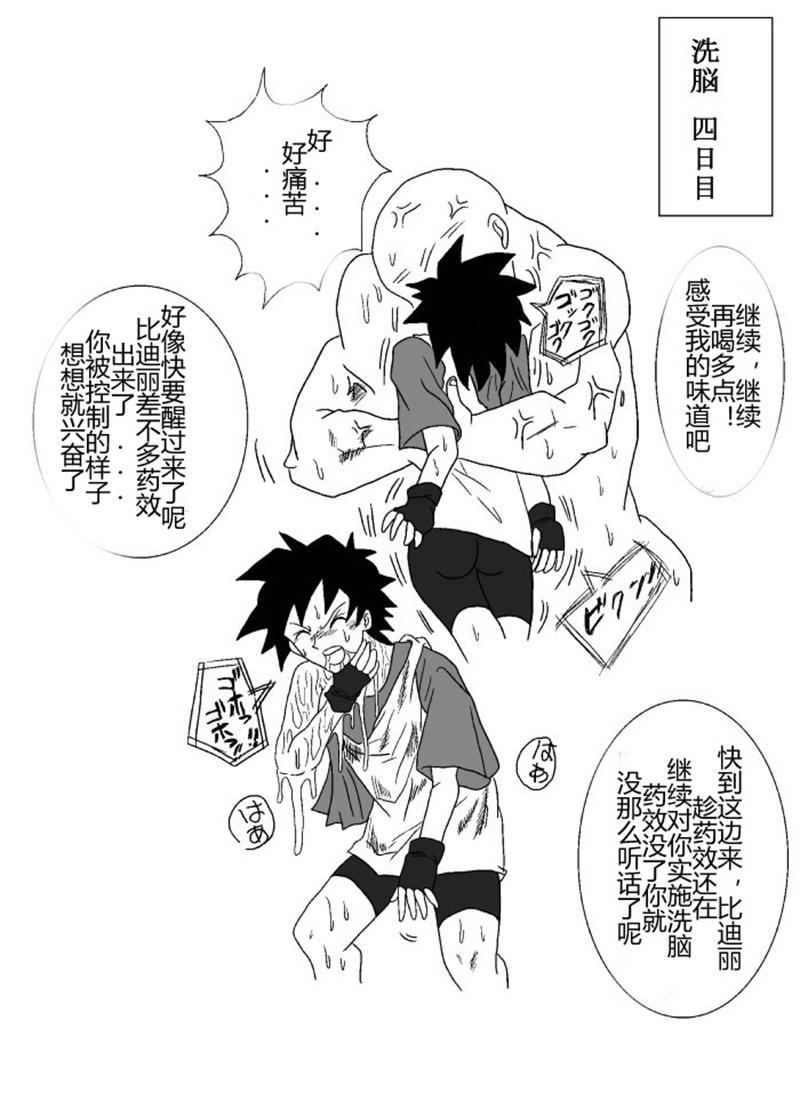 Sennou Kyouikushitsu 7