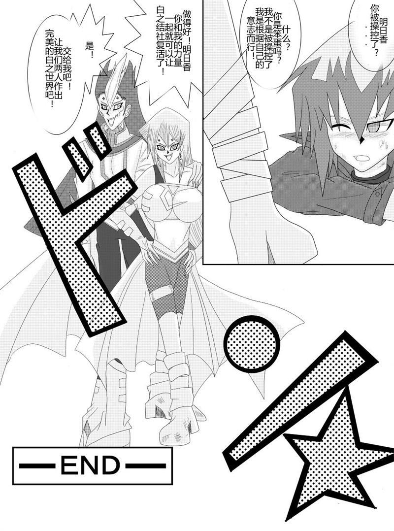 Sennou Kyouikushitsu 90