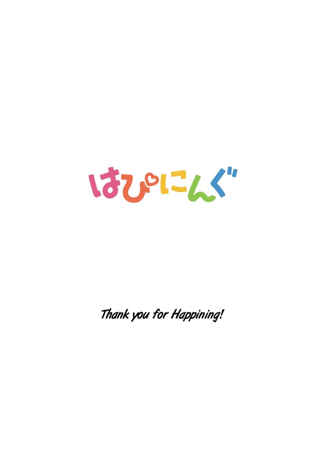 COMIC HAPPINING Vol. 2 159