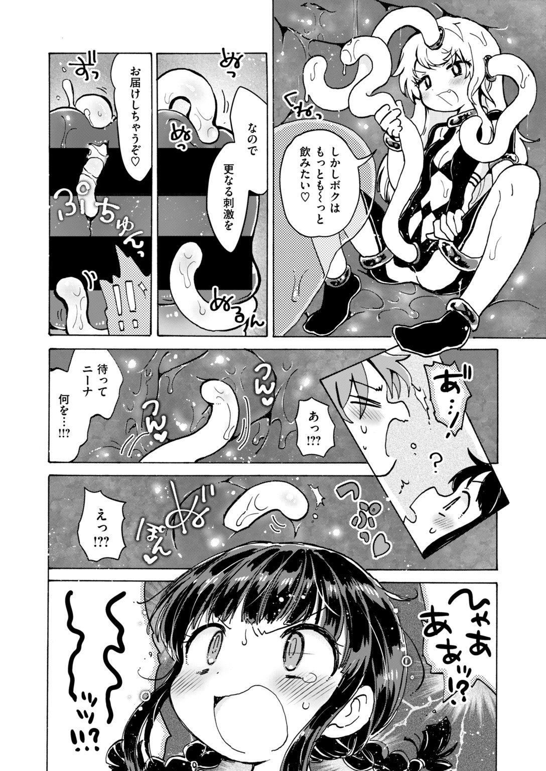 COMIC HAPPINING Vol. 2 26