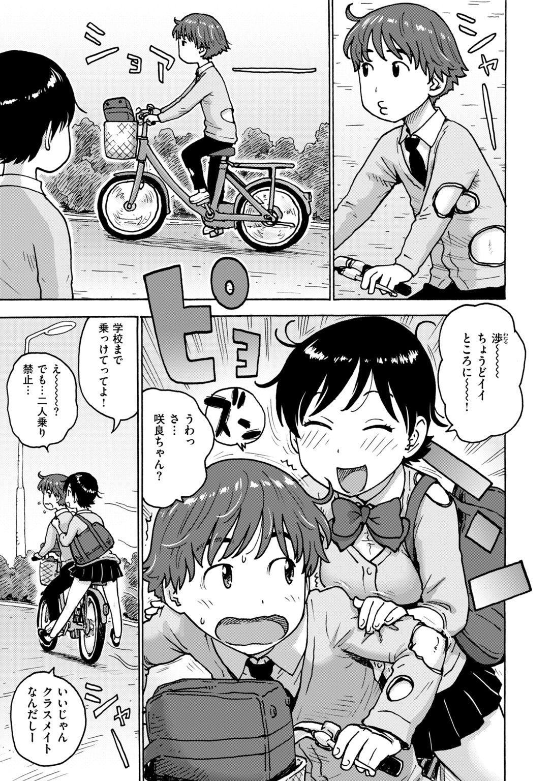 COMIC HAPPINING Vol. 2 71