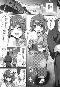 Etorofu-chan to Yukata Date 2