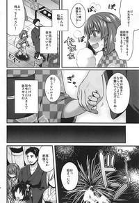 Etorofu-chan to Yukata Date 3