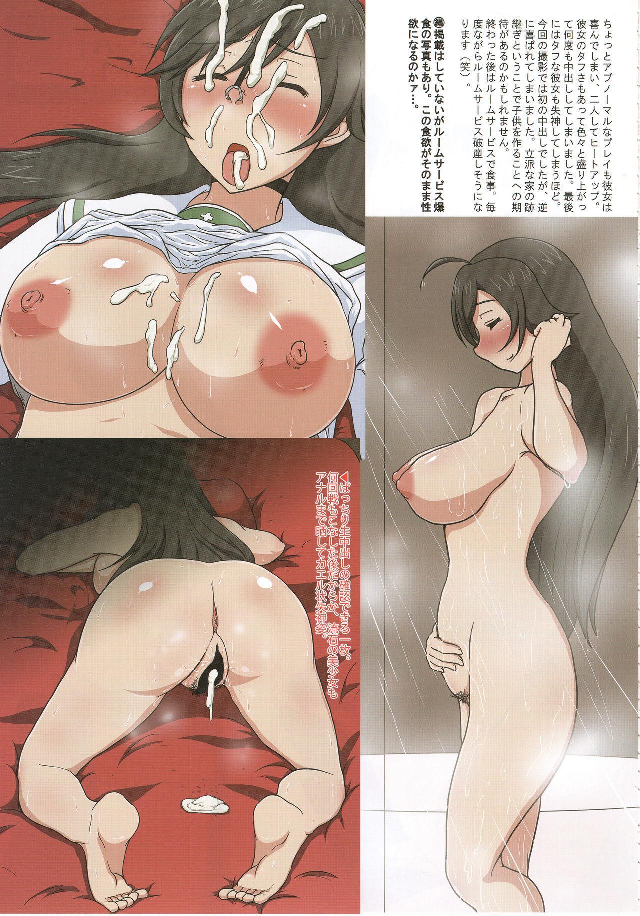 Tiger Shashin Juku vol. 1 4