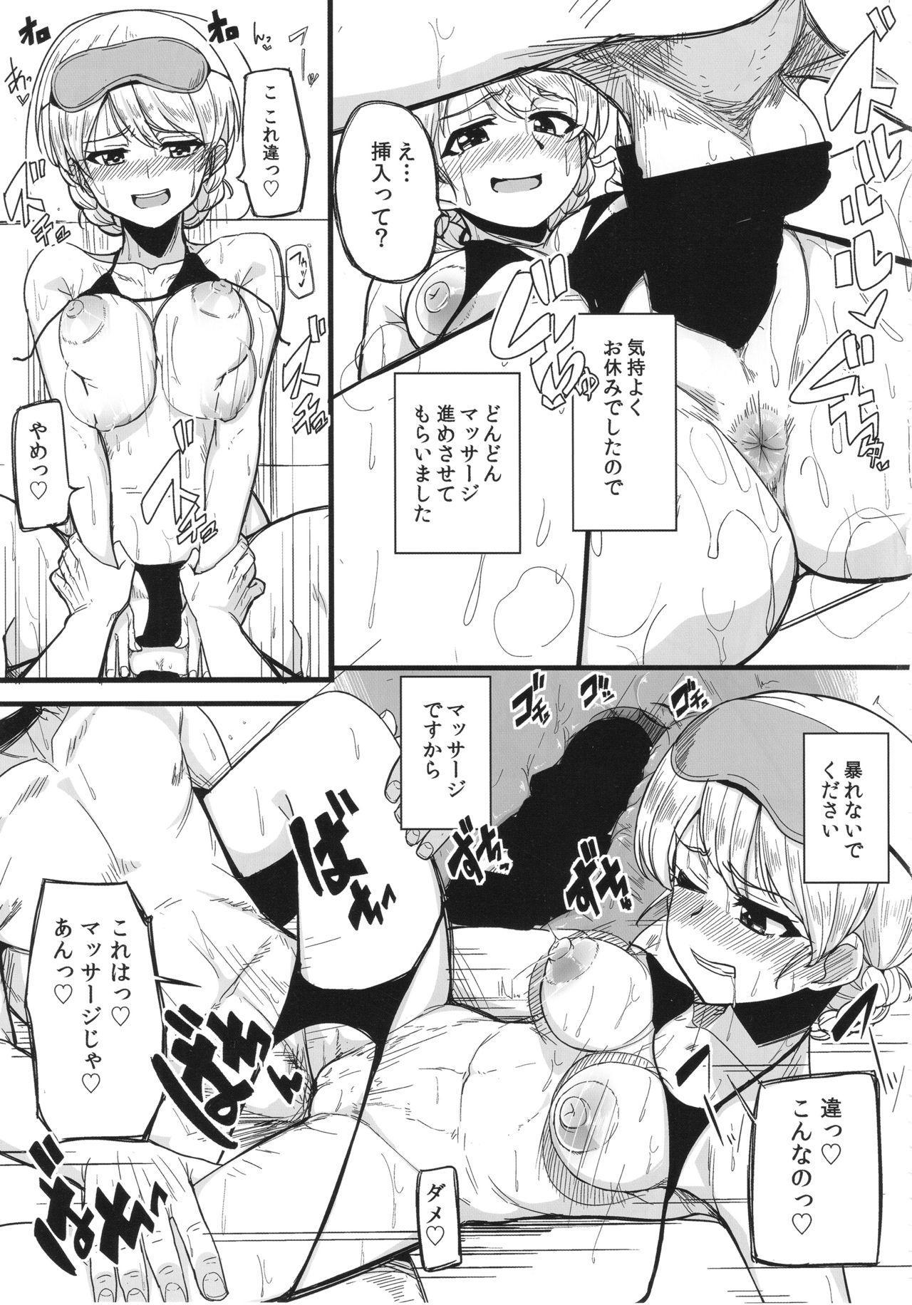 Tiger Shashin Juku vol. 1 64