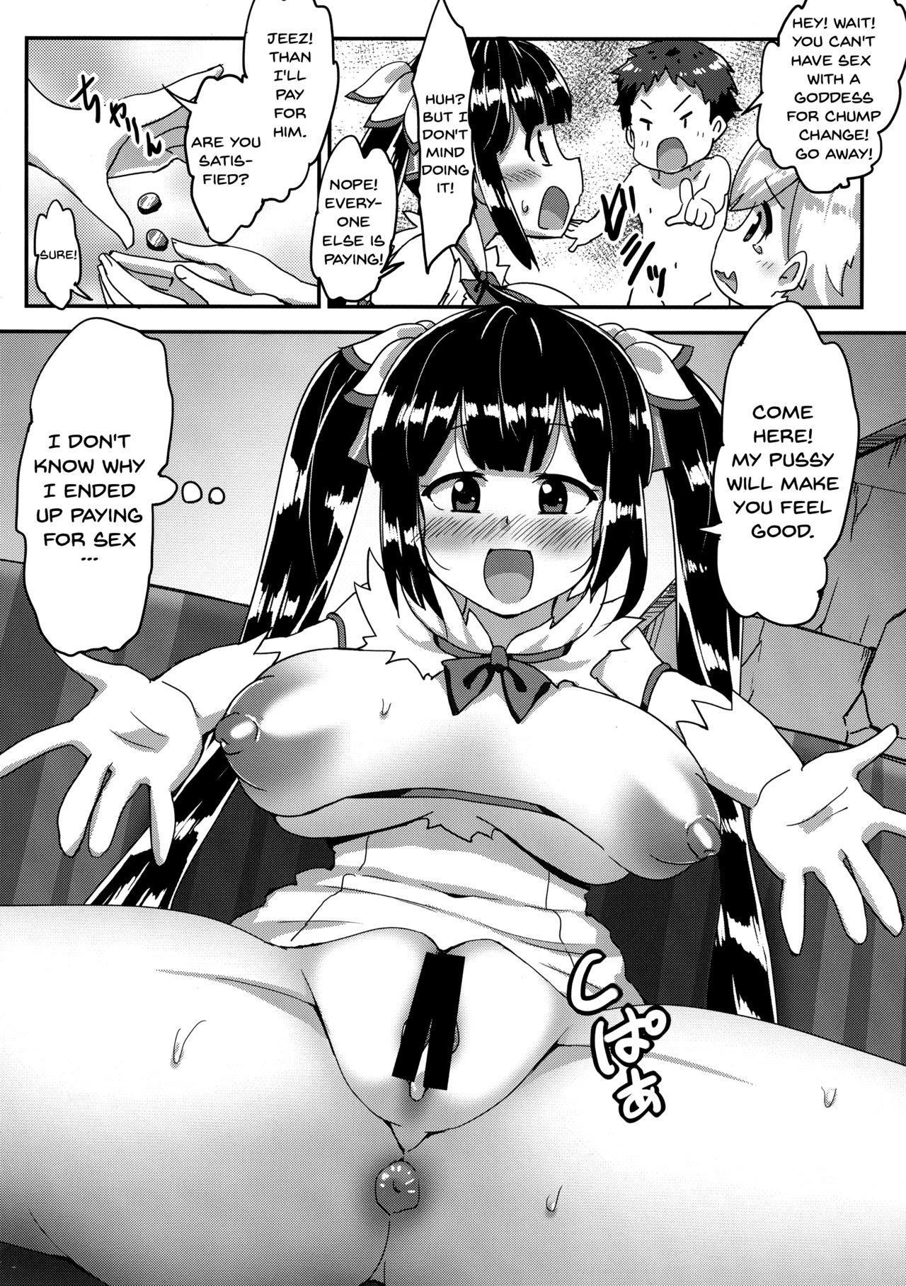 Hestia no Iinari Komori Taiken 21