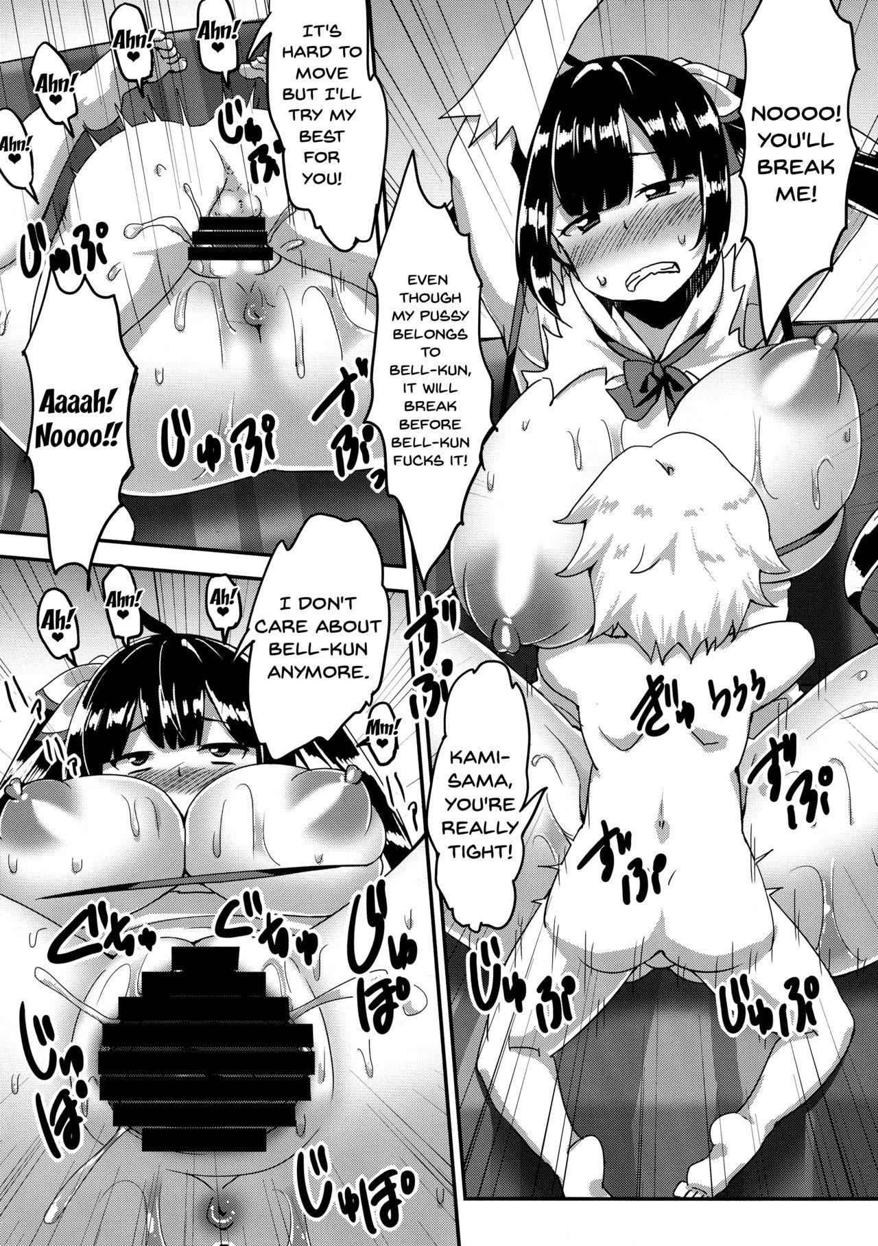 Hestia no Iinari Komori Taiken 23