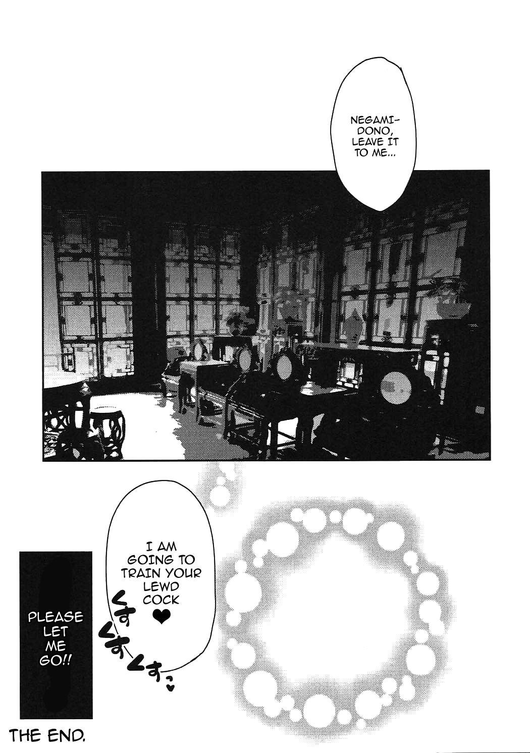 Watashi ni Sonna ni Ashi de Oshioki Saretai no? | Do You Want Me To Punish You With My Feet 9