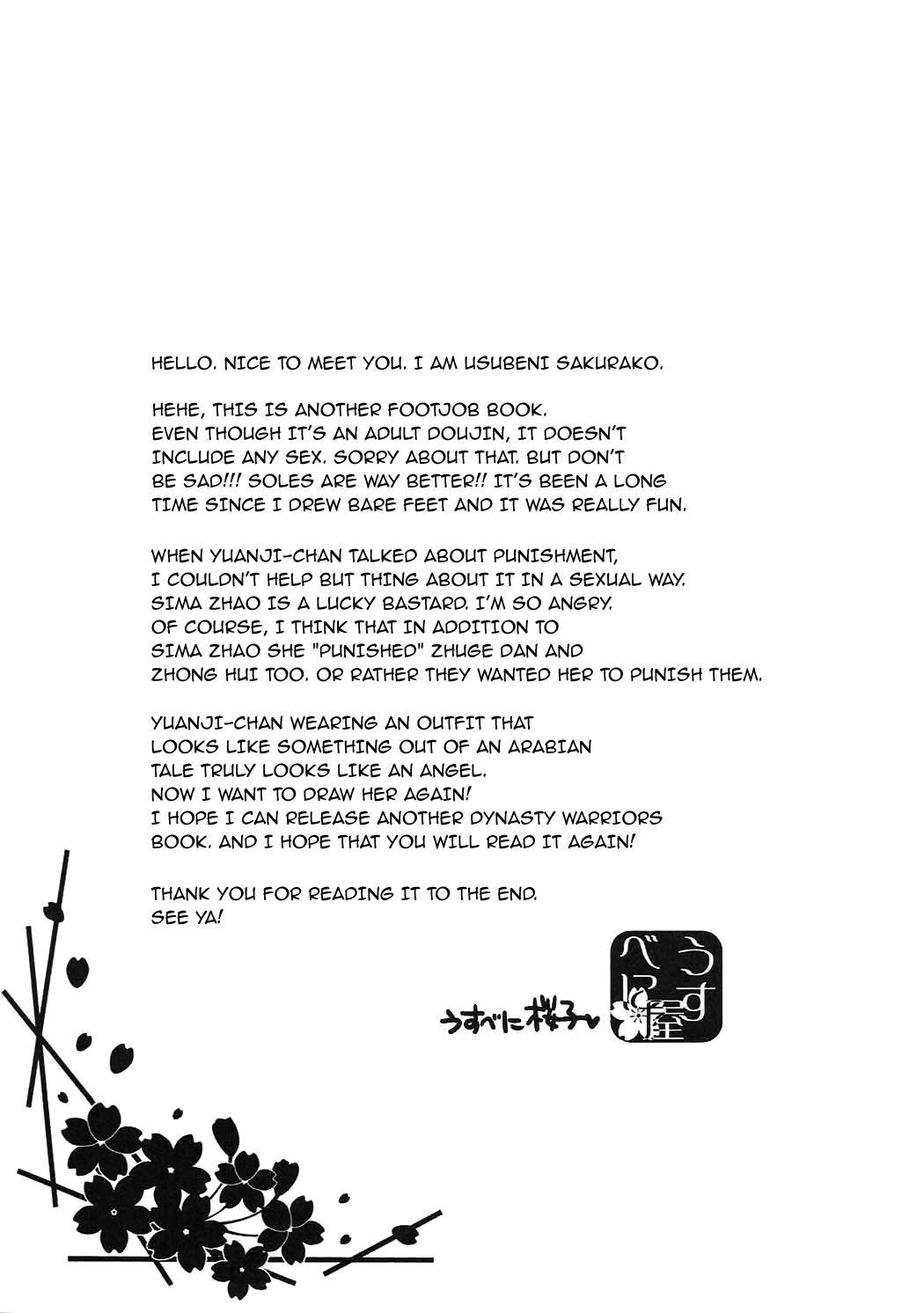 Watashi ni Sonna ni Ashi de Oshioki Saretai no? | Do You Want Me To Punish You With My Feet 11