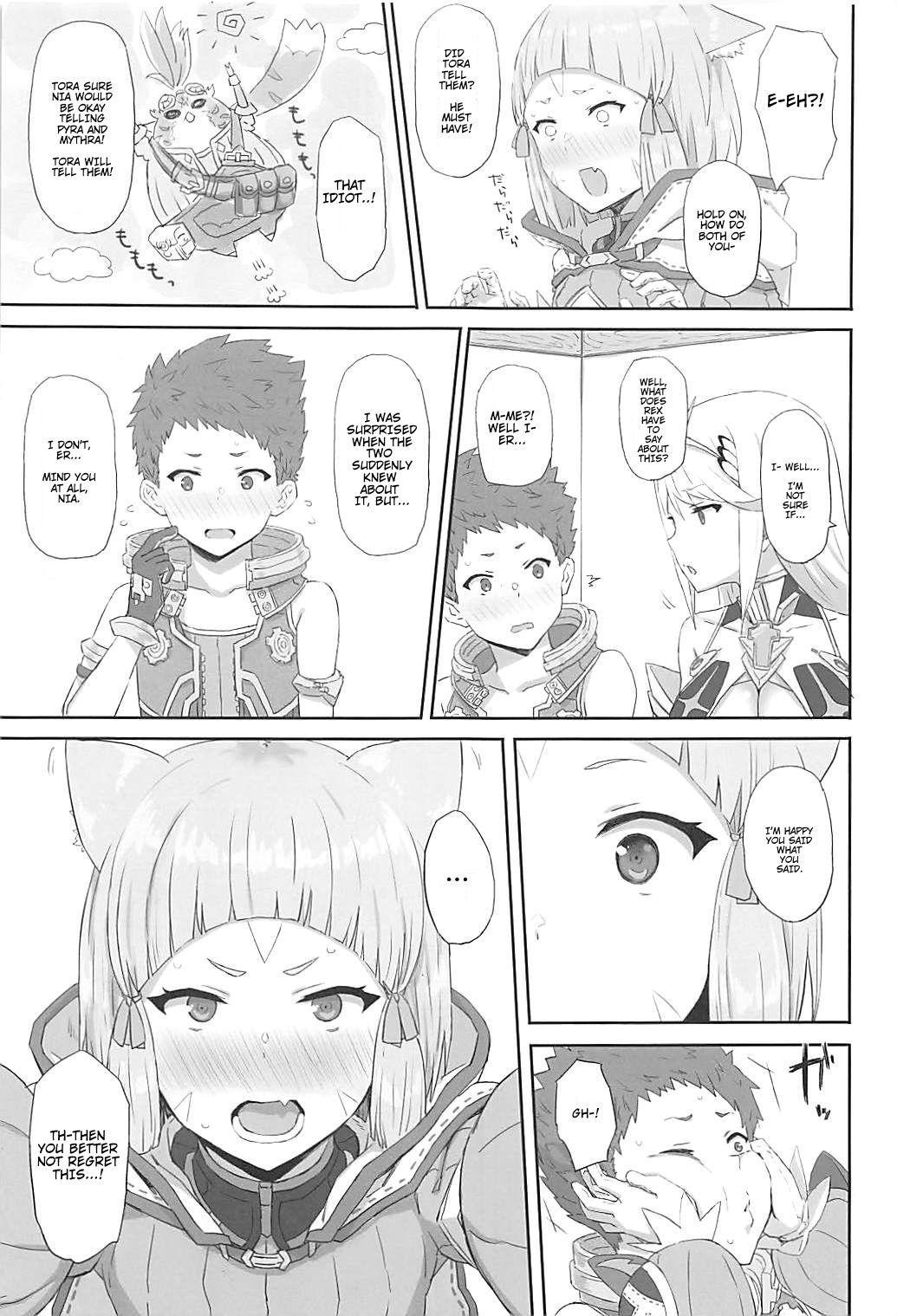 Watashi no Omoi o Anata ni... 3