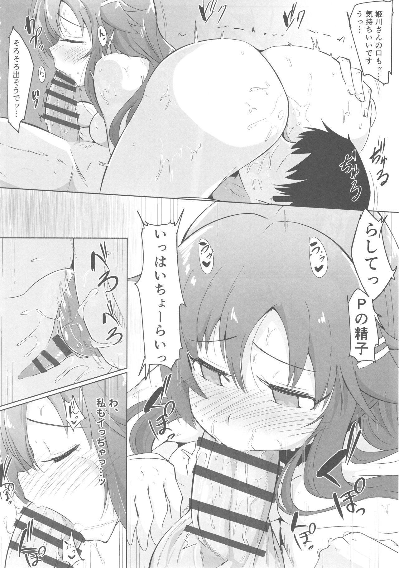 Yukki to Onsen Ryokou 14