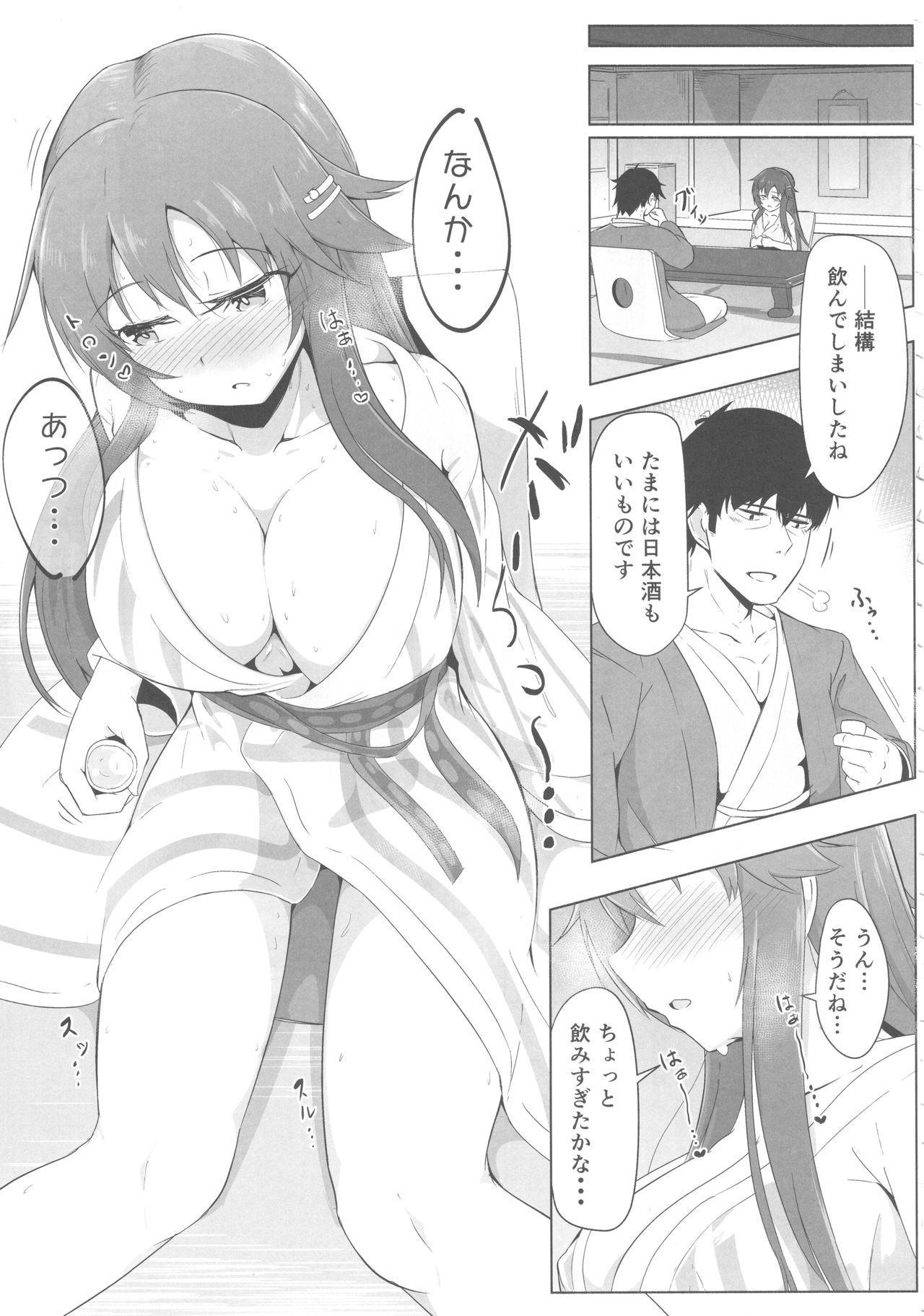 Yukki to Onsen Ryokou 3