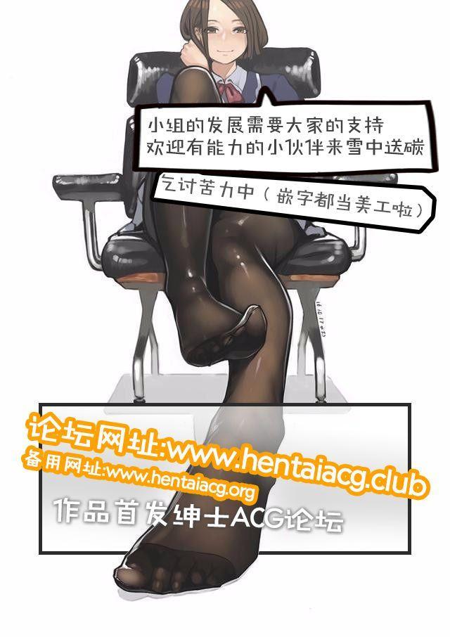 [Yanyanyo (Yanyo)] Onee-chan, Kimitachi no Koto shika Aisenai - Oyome-san Gokko Hen [Chinese] [靴下漢化組] [Digital] 28
