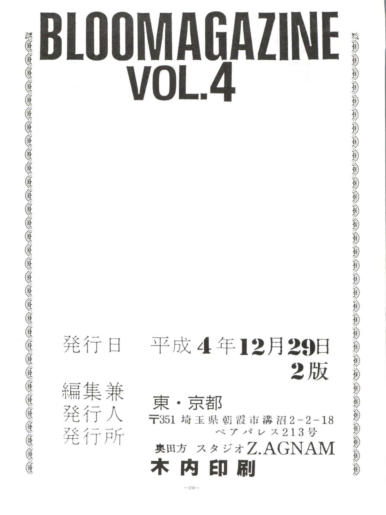 BLOOMAGAZINE Vol. 4 99