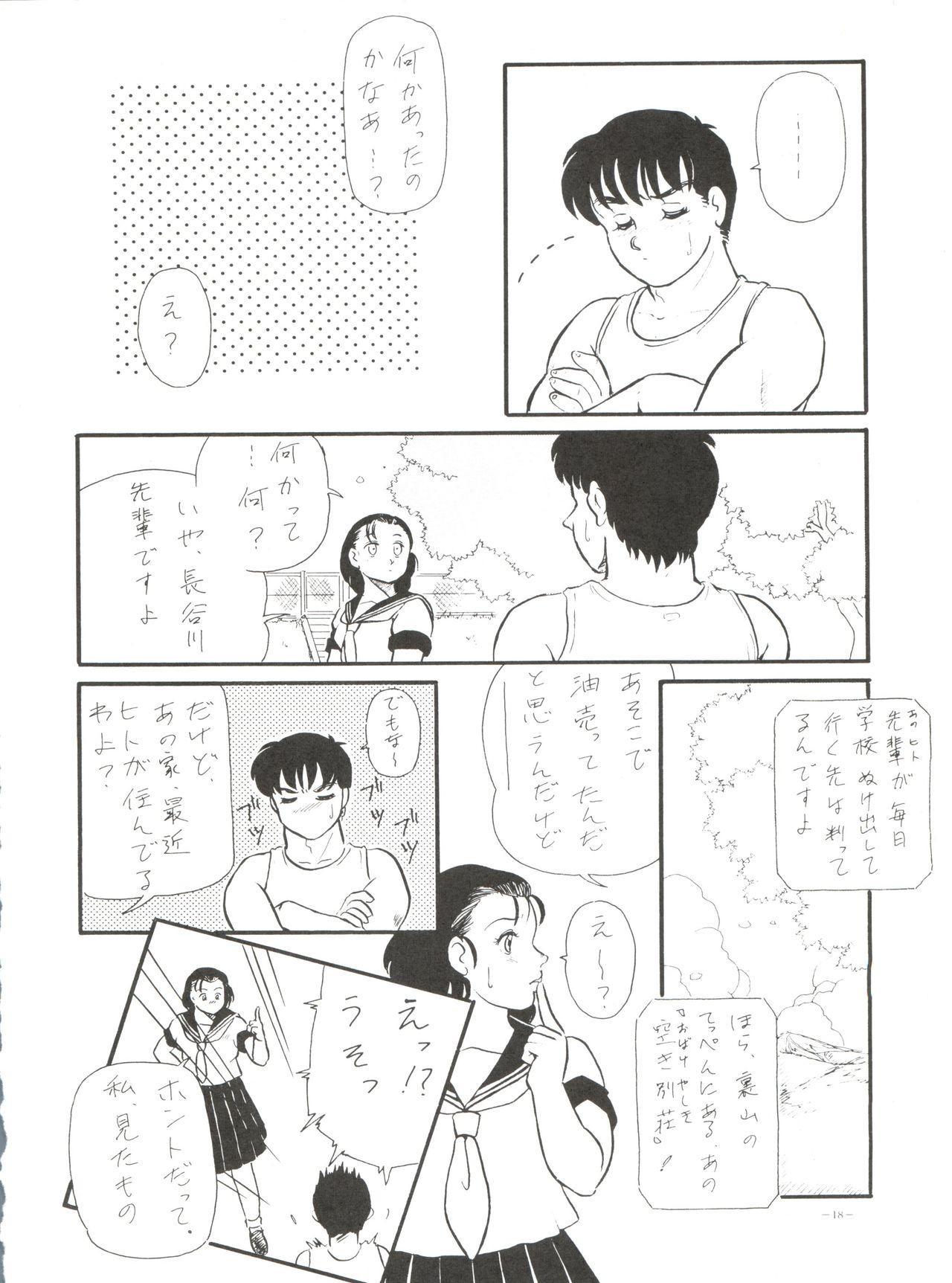 BLOOMAGAZINE Vol. 4 17