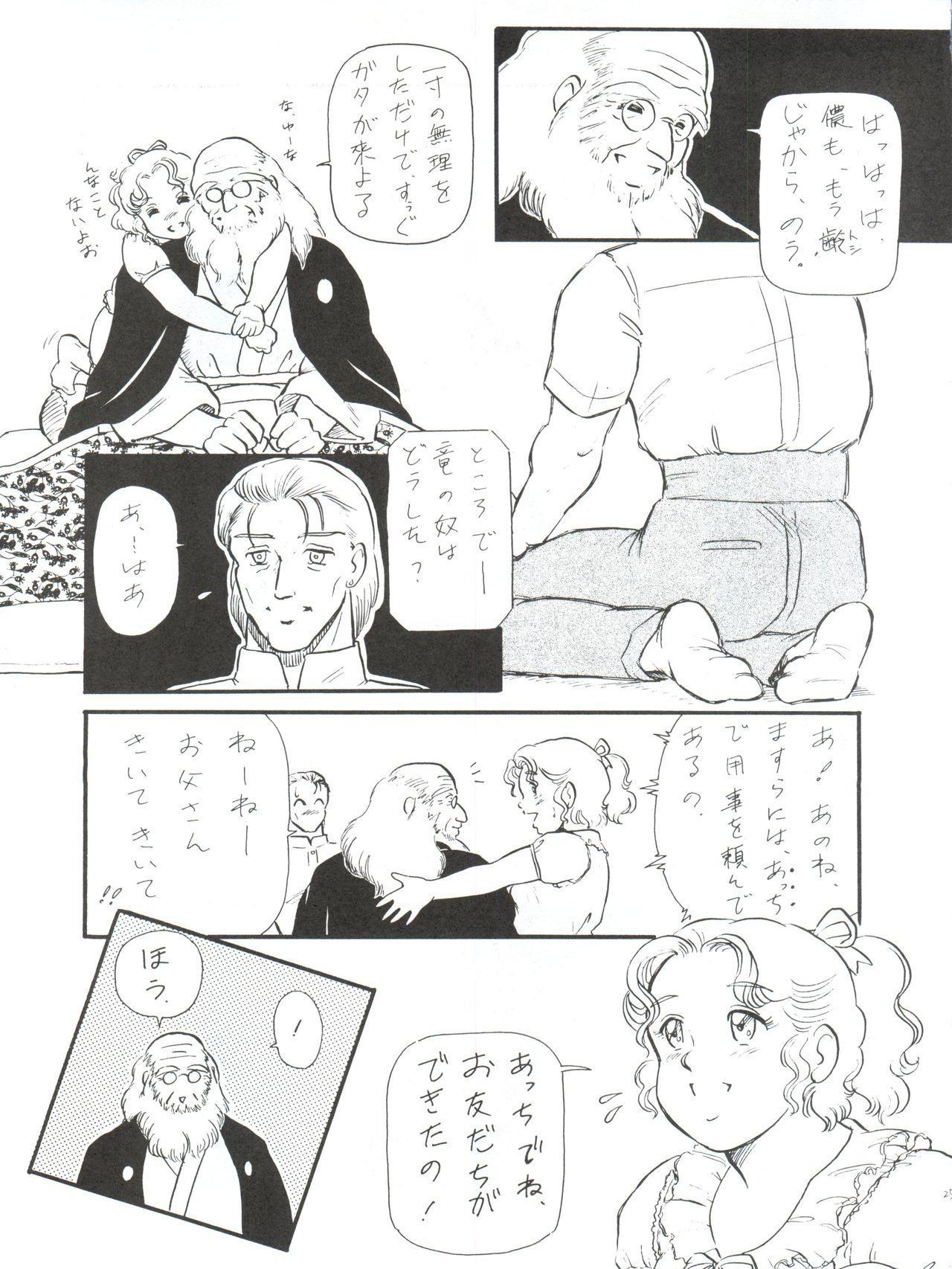 BLOOMAGAZINE Vol. 4 24