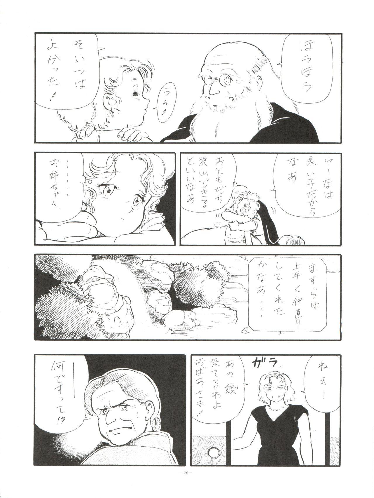 BLOOMAGAZINE Vol. 4 25