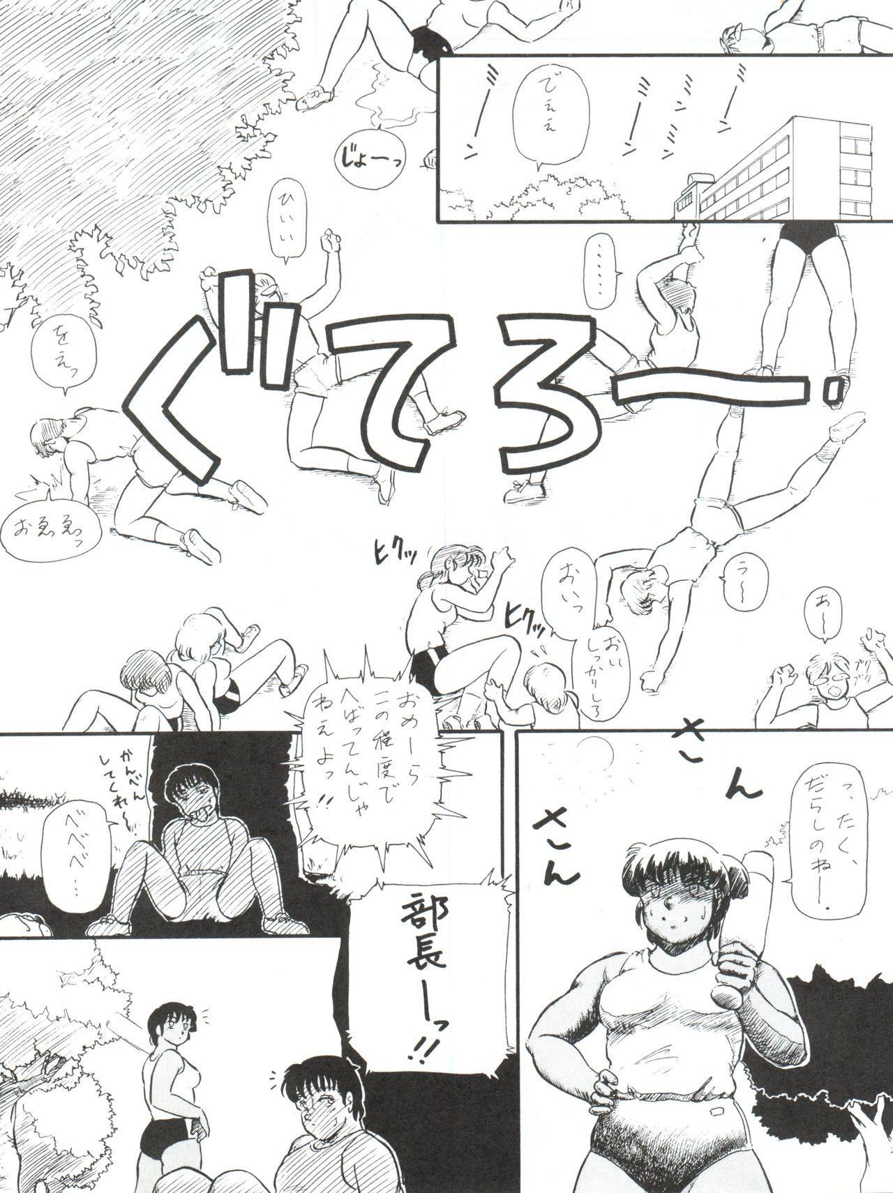 BLOOMAGAZINE Vol. 4 26