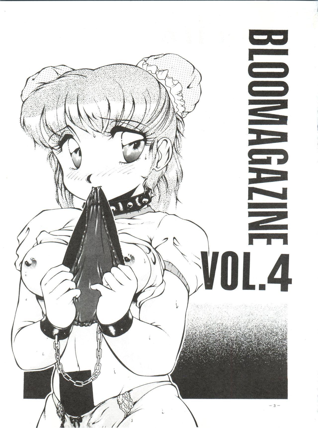 BLOOMAGAZINE Vol. 4 2