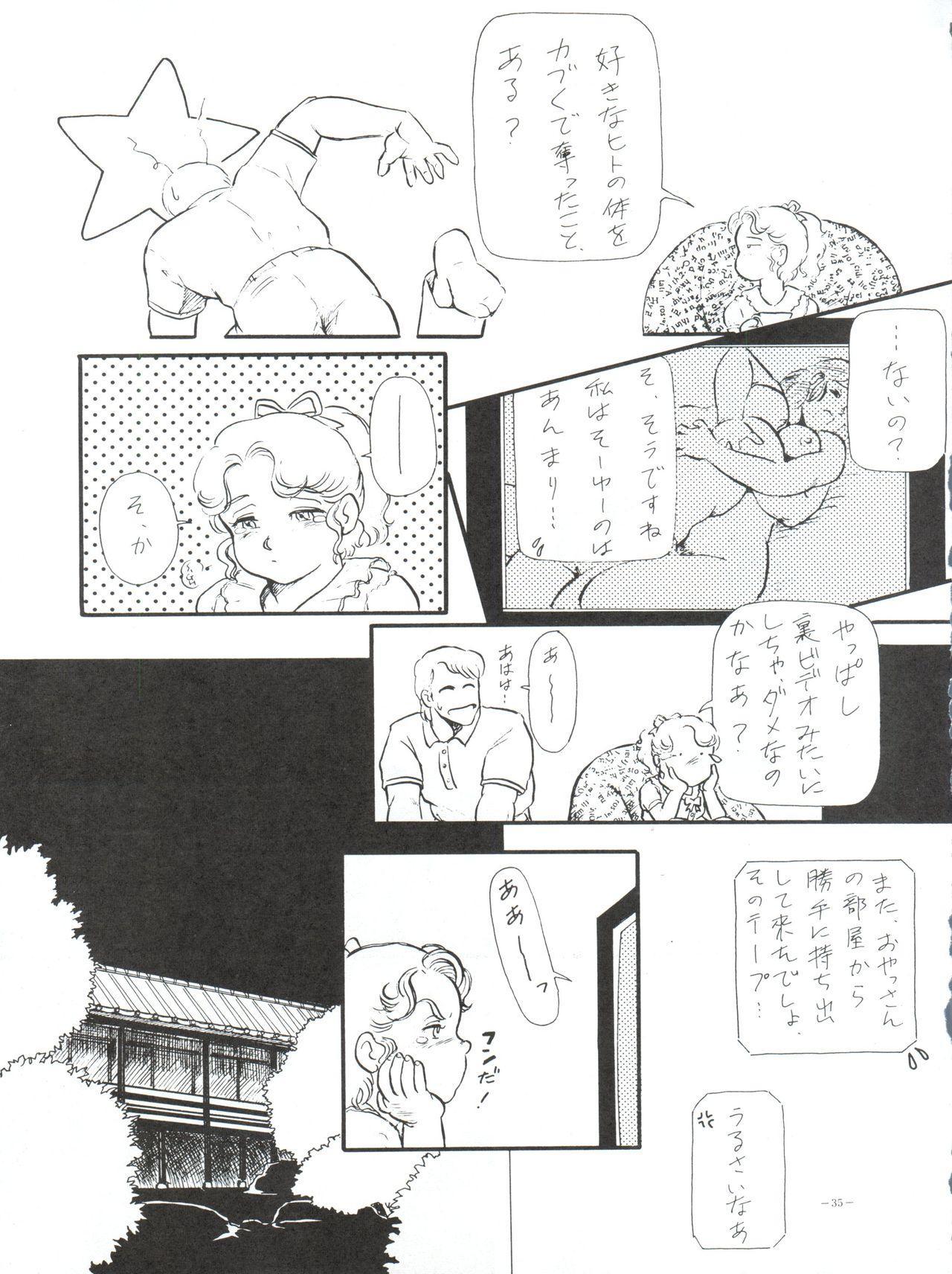 BLOOMAGAZINE Vol. 4 34