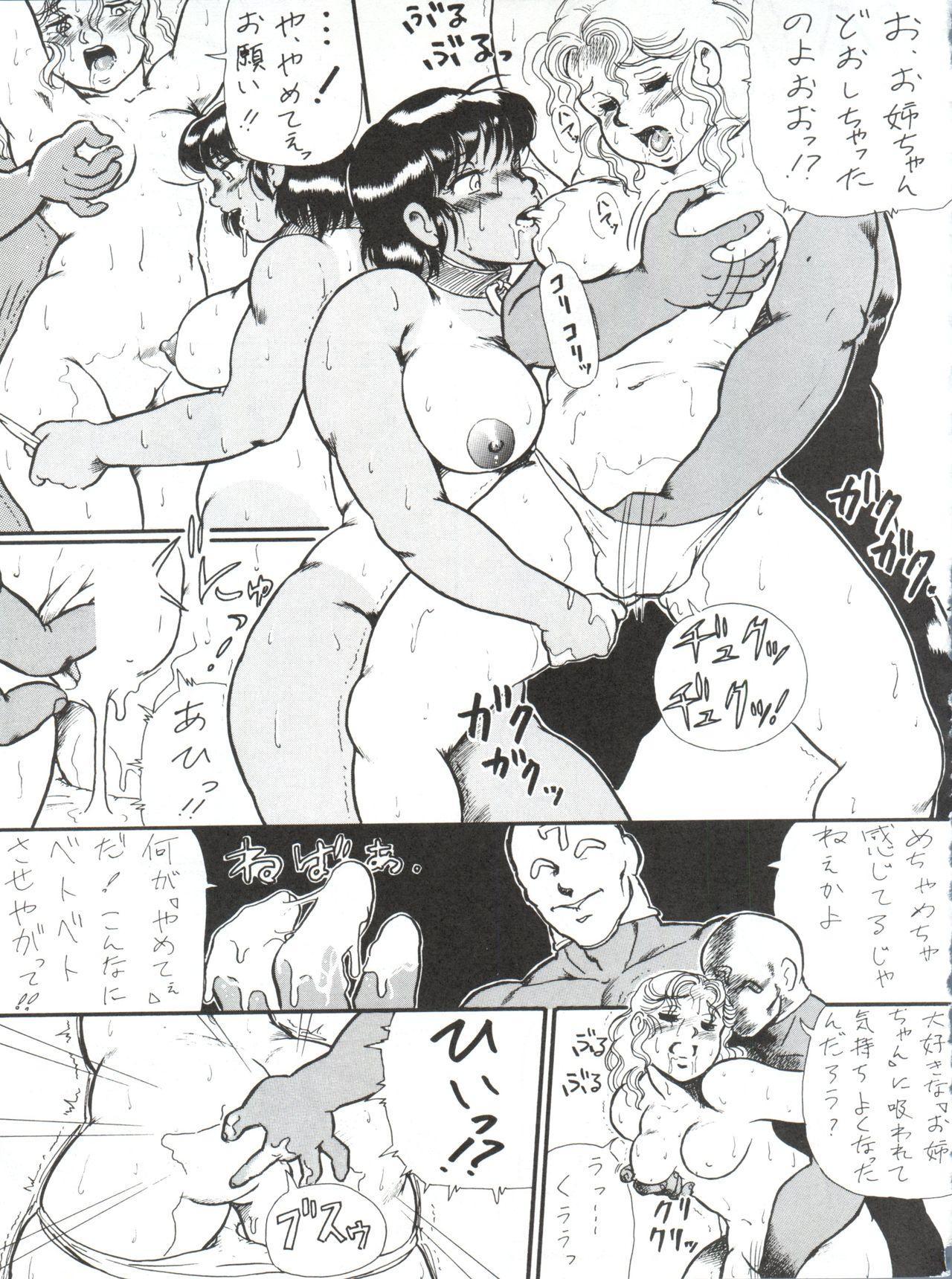 BLOOMAGAZINE Vol. 4 40