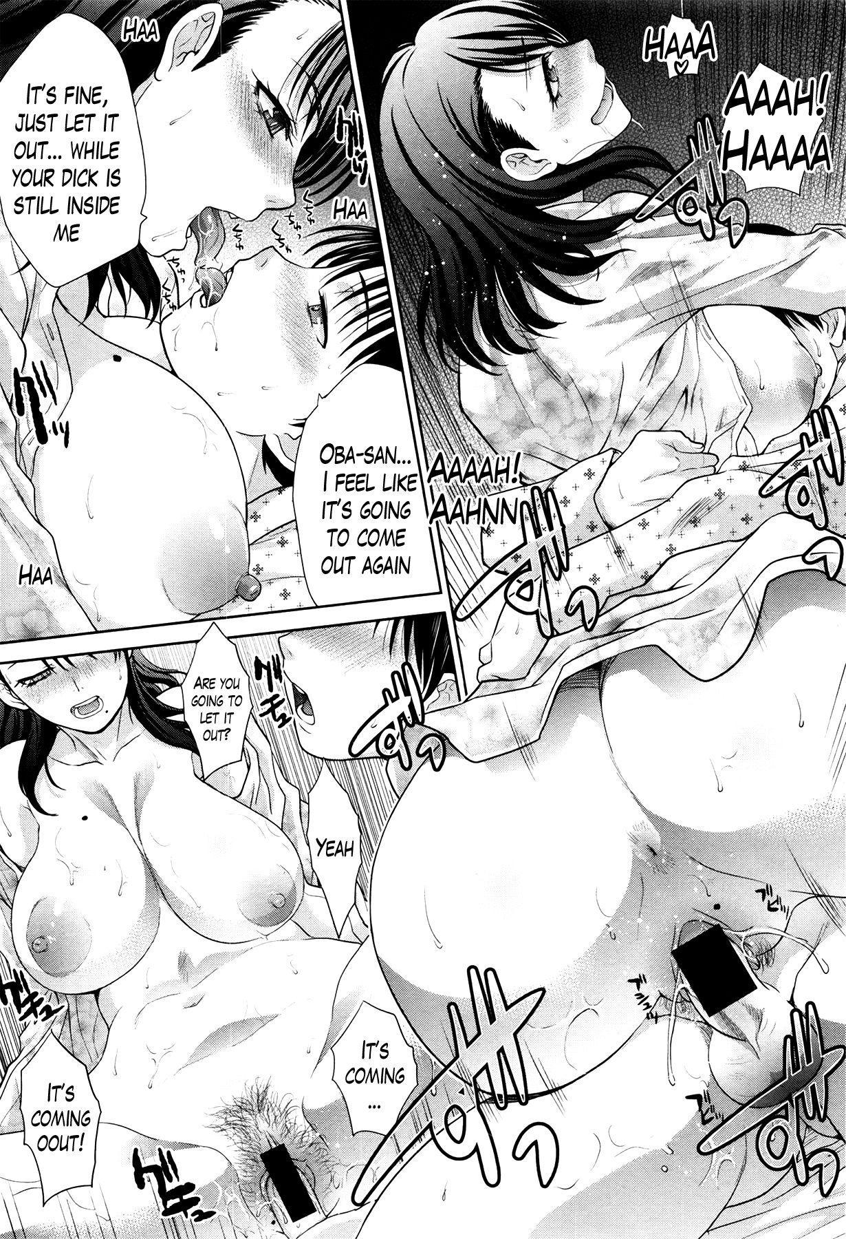 [Itaba Hiroshi] Boku no Daisuki na Oba-san Ch. 1-3 [English] [Lazarus H] 22