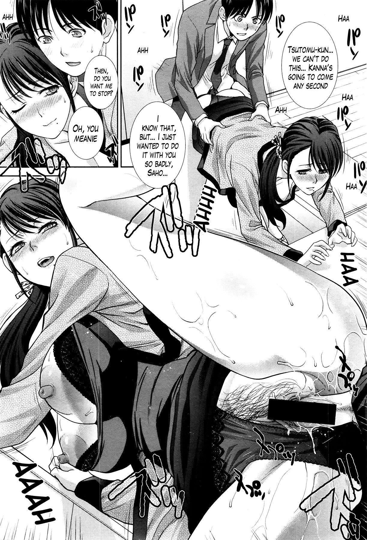 [Itaba Hiroshi] Boku no Daisuki na Oba-san Ch. 1-3 [English] [Lazarus H] 26