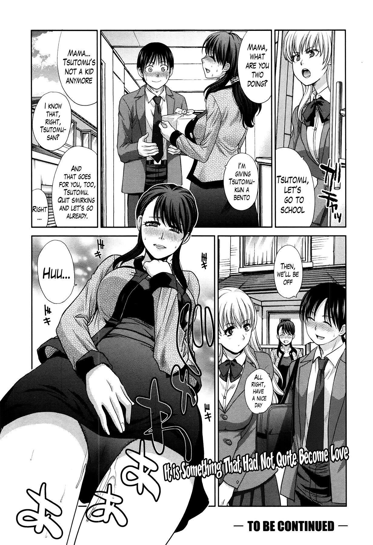 [Itaba Hiroshi] Boku no Daisuki na Oba-san Ch. 1-3 [English] [Lazarus H] 28