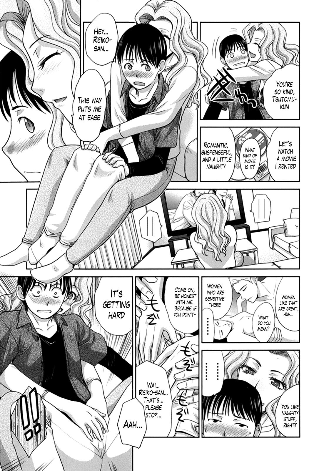 [Itaba Hiroshi] Boku no Daisuki na Oba-san Ch. 1-3 [English] [Lazarus H] 63
