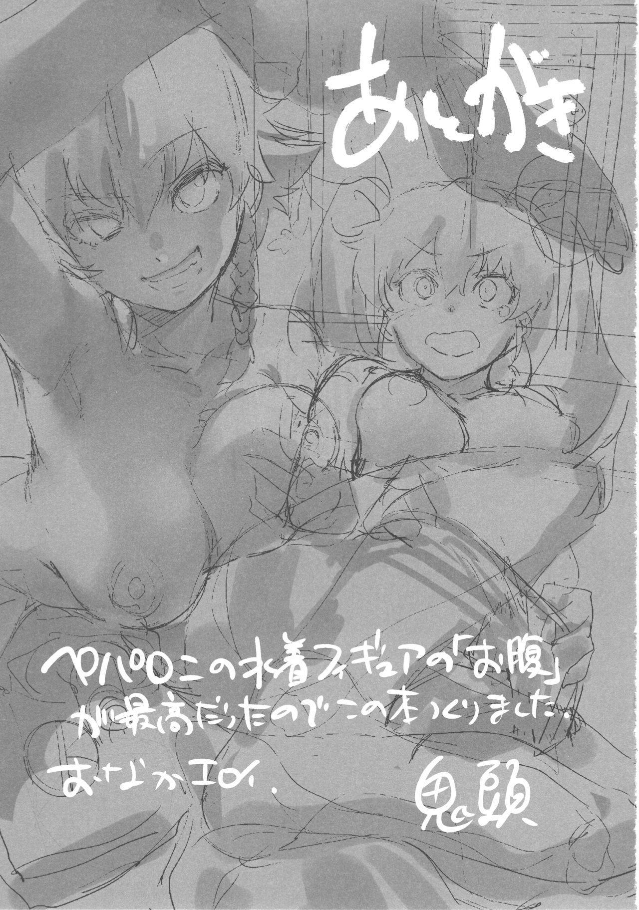 (COMIC1☆13) [Camrism (Kito Sakeru)] Anchovy Nee-san no Bouillon Panty Sakusen-ssu! (Girls und Panzer) 23