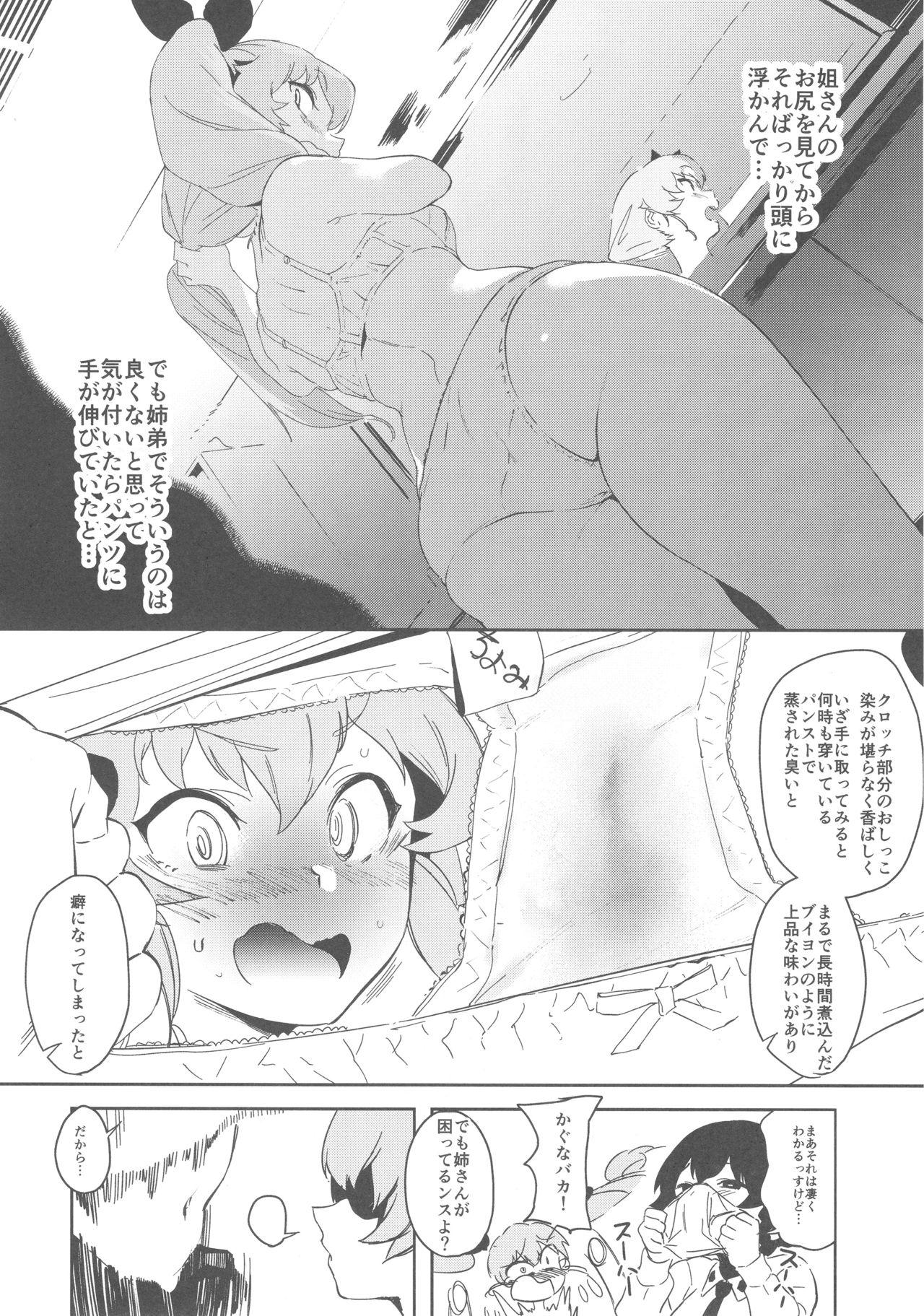 (COMIC1☆13) [Camrism (Kito Sakeru)] Anchovy Nee-san no Bouillon Panty Sakusen-ssu! (Girls und Panzer) 6