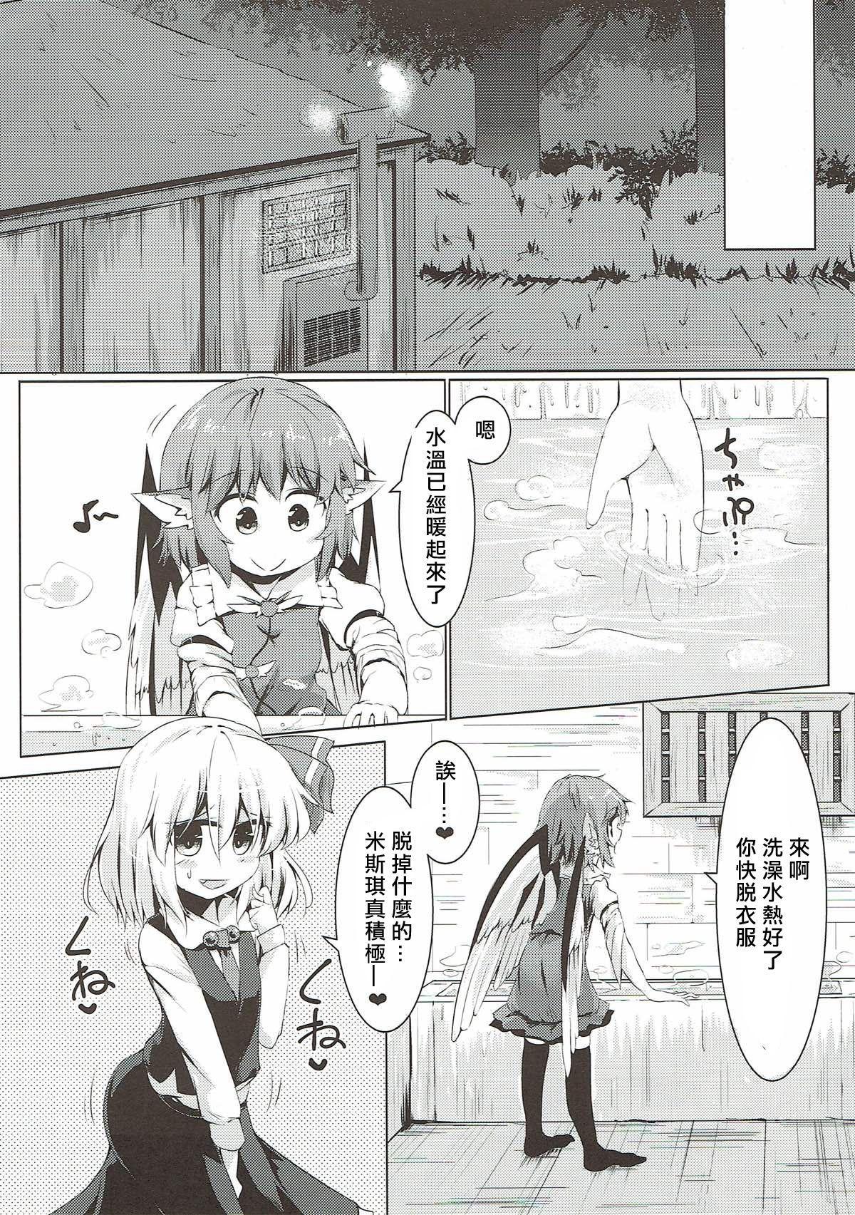 Yachou no Gyouzui 4