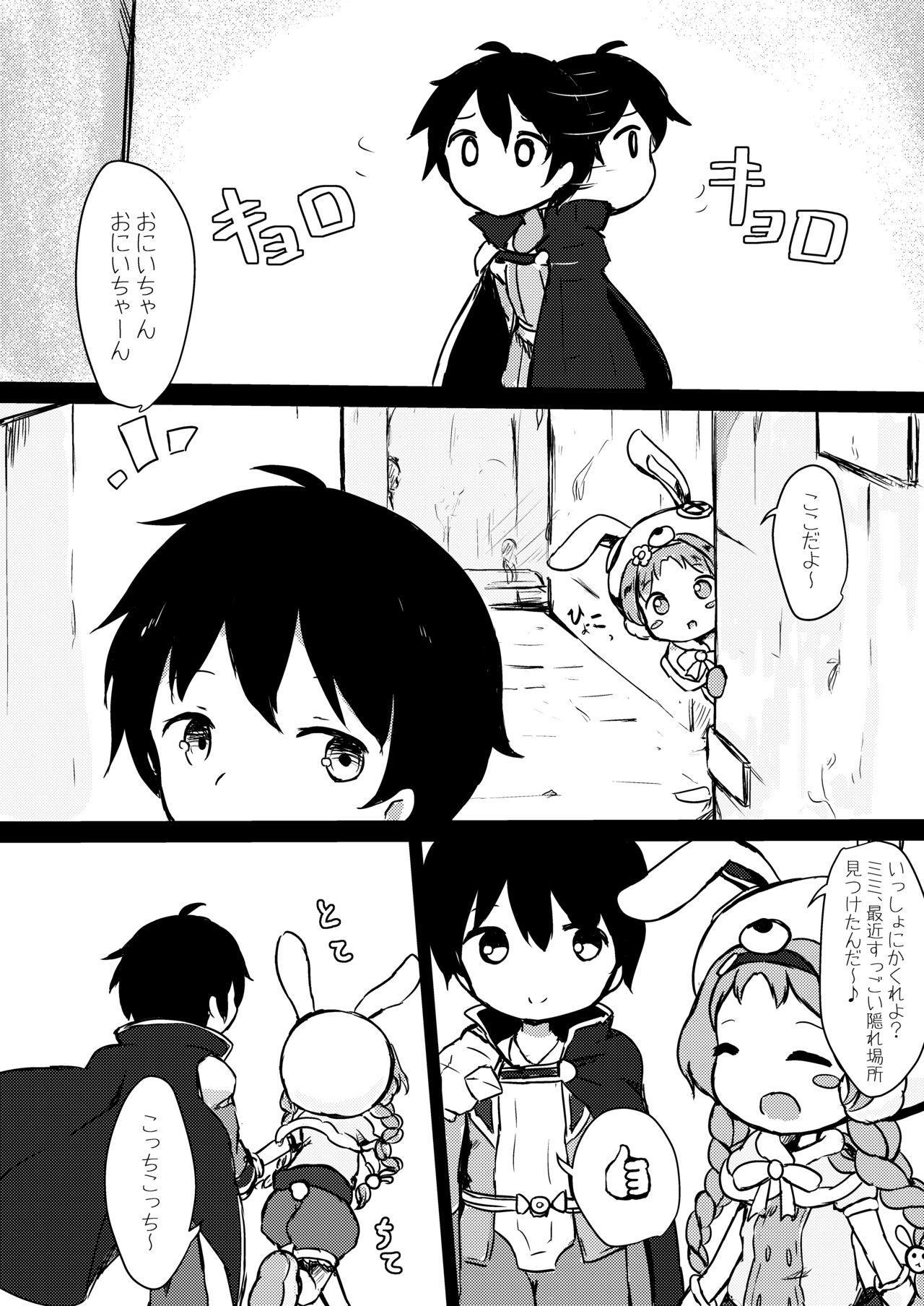 Hatsujou Usagi-san Slash 2