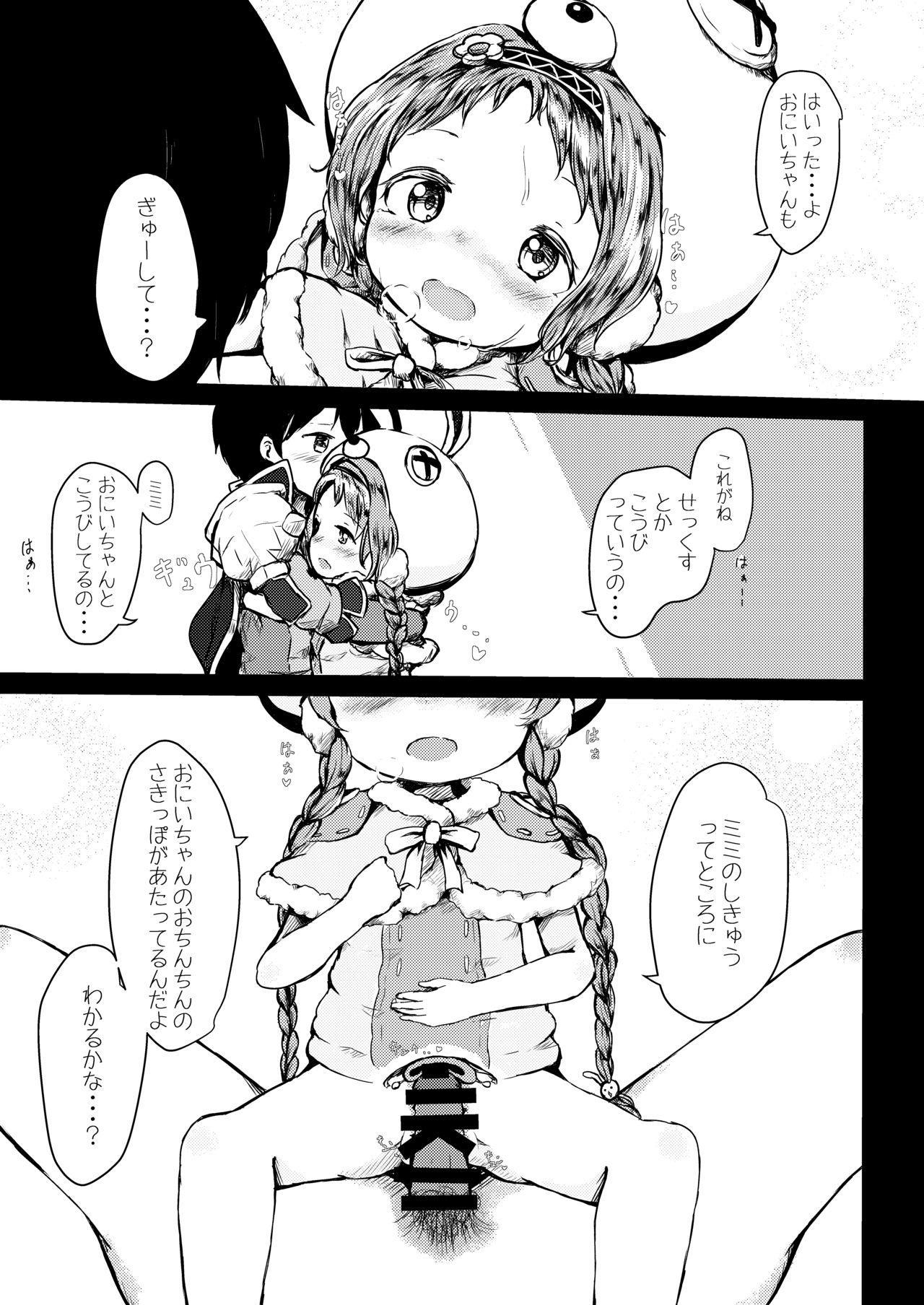 Hatsujou Usagi-san Slash 7