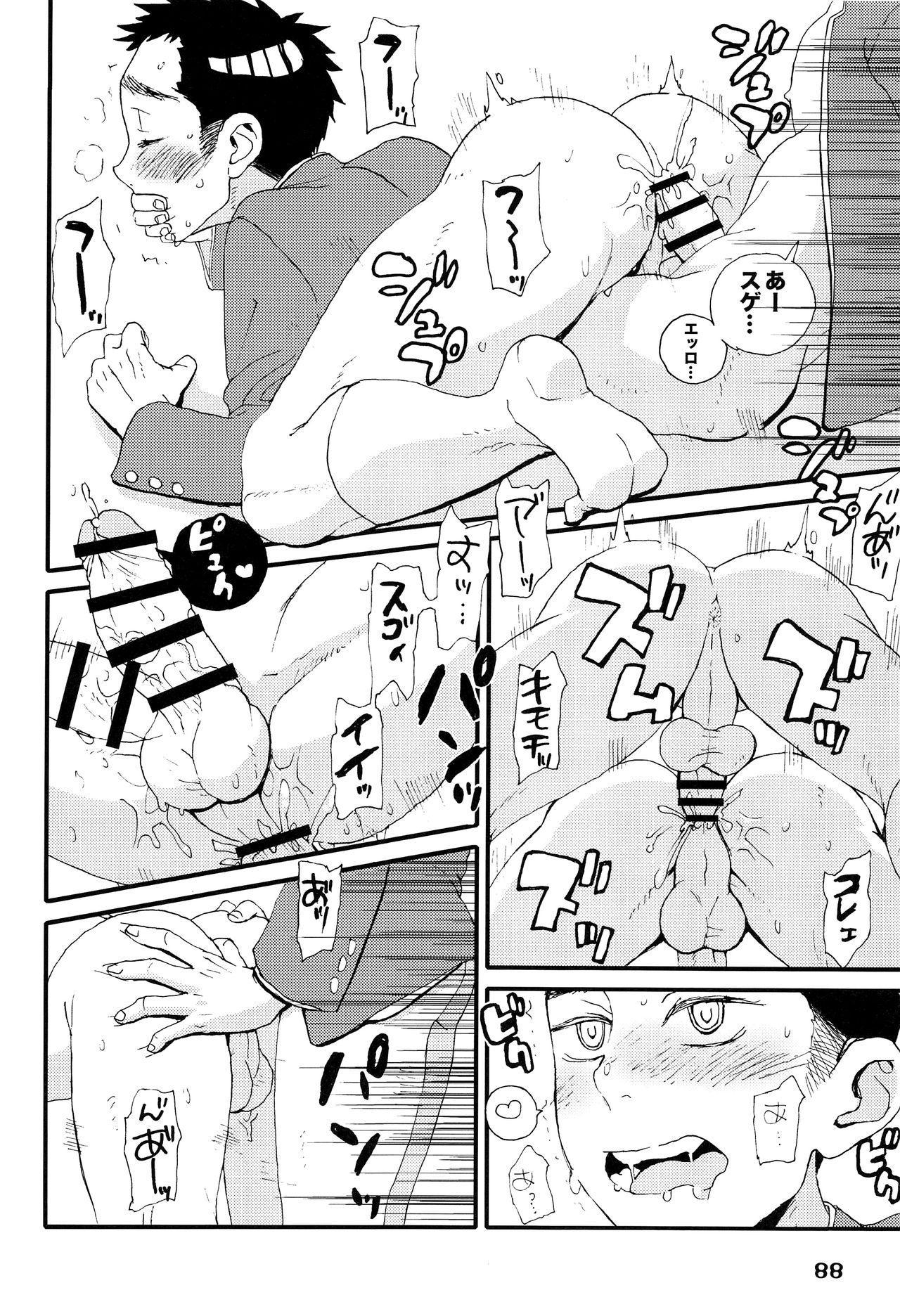 Shounen Festa 91